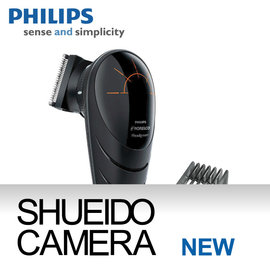 集英堂写真機~全國~PHILIPS 飛利浦 QC5560 男性電動理髮器 鬢角刀 電剪 5
