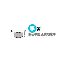 【ASUS】數位學園  ~筆電 平板 手機 線上教學