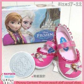 冰雪奇緣 冰雪奇緣 迪士尼 動畫 童鞋 休閒鞋 娃娃鞋 【HH婦幼館】
