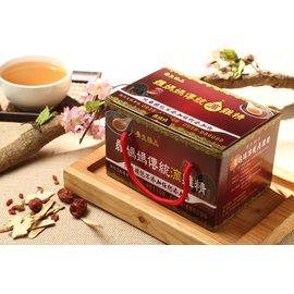 營養滿分~羅媽媽傳統滴雞精~原味黑羽土雞滴雞精6包入 每包140ml~