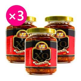 ~3罐入~老道老枝XO醬|上等干貝配上金華火腿、蝦米|料多實在|口感獨特|
