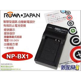 數配樂 ROWA JAPAN Sony BX1 NP~BX1 一年 充 充電座 DSC~R