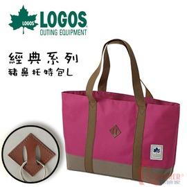 探險家戶外用品㊣NO.73189016 日本品牌LOGOS 經典系列 豬鼻托特包L 粉 手提包包手提袋肩背包