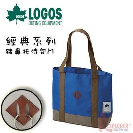 探險家戶外用品㊣NO.73189018 日本品牌LOGOS 經典系列 豬鼻托特包M 藍 手提包包手提袋肩背包