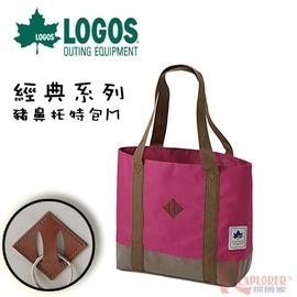 探險家戶外用品㊣NO.73189019 日本品牌LOGOS 經典系列 豬鼻托特包M 粉 手提包包手提袋肩背包