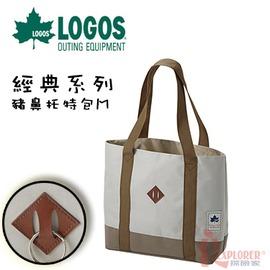 探險家戶外用品㊣NO.73189020 日本品牌LOGOS 經典系列 豬鼻托特包M 灰 手提包包手提袋肩背包