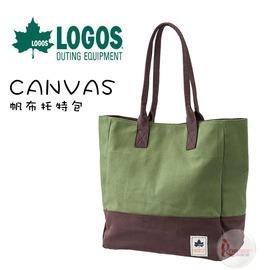 探險家戶外用品㊣NO.88230301 日本品牌LOGOS CANVAS帆布托特包 綠/棕 手提包包手提袋肩背包