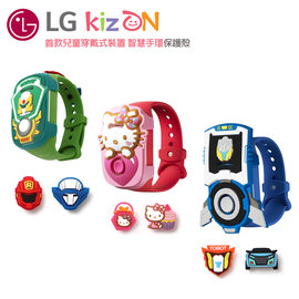 LG KizOn 兒童智慧手環背蓋 手錶 手機 保護蓋 HelloKitty 凱蒂貓 藍光