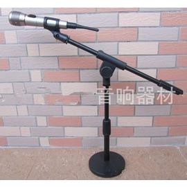 ~音韻3C~WD~209 麥克風支架 加重圓盤底座 電鍍管 臺式桌面會議 帶橫杆可調節高度
