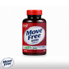 ~勝吉健康 館~^~限定買1送1^~~Move Free~高單位2000毫克葡萄糖胺^(8