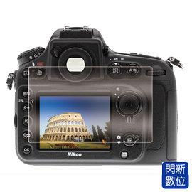 ~閃新~ 0利率 免 ~STC 鋼化光學 螢幕保護玻璃 保護貼 適 NIKON D4,D4