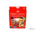 ~圓融文具小妹~德國 輝柏 Faber~Castell 藝術家 48色 油性色鉛筆 戰馬圖