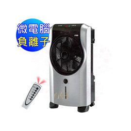 【MuMo】勳風 微電腦活氧降溫冰涼扇旗艦版 冰霧水冷氣 水冷扇 冰涼扇 電扇 降溫扇 HF-5098HC