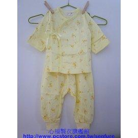 ~心福~S333C 薄棉肚衣套裝 反摺袖  安全包手  0號  0~4個月  || 100