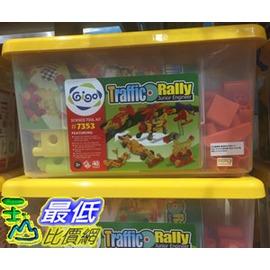 104    好市多  GIGO 智高 小小工程師交通組 TRAFFIC RALLY 7