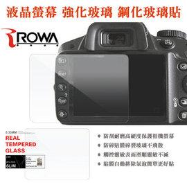 數配樂 ROWA 9H 鋼化玻璃貼 Nikon D7100 D7200 D610 D800
