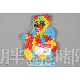胖嘟嘟 ^~世一~C00124~1 彩色熊積木拼圖 木製~ 104