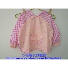 ~心福~S033 長袖圍兜 M 號 ^(1~2歲^) ^|^| 純棉 ^|^| 防潑水布