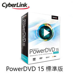 CyberLink POWERDVD 15 版 影音播放軟體