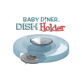 【紫貝殼】『DB27』美國 Baby diner Dish Holder 幼兒用餐強力吸盤架