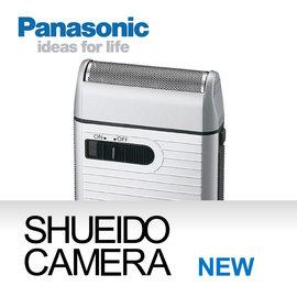 集英堂写真機~全國~PANASONIC 國際牌 ES~RS10 S 攜帶式 便利 隨身 旅