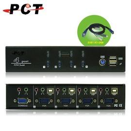 ~PCT~4進1出 4~Port USB VGA KVM 多電腦控制切換器  MPC445
