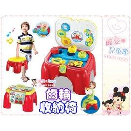 麗嬰兒童玩具館~嬰童學習收納椅-齒輪//沙灘//園藝工具 收納椅-多功能兩用收納椅.矮鄧.洗髮椅.
