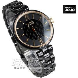 JO96853~88F NATURALLY JOJO 羅馬格紋黑陶瓷錶 藍寶石水晶 女錶