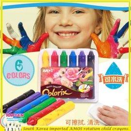 【玩具】 六色 韓國 AMOS 旋轉 蠟筆 畫畫 寶寶 可水洗 安全無毒【HH婦幼館】