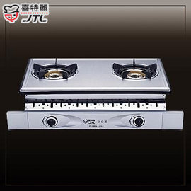 【買BETTER】喜特麗瓦斯爐 喜特麗嵌入爐 JT-2999S雙環內焰式雙口嵌入爐 桶裝瓦
