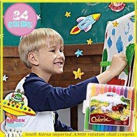 玩具 玩具 24色 韓國 AMOS 旋轉 蠟筆 畫畫 寶寶 可水洗 安全無毒【HH婦幼館】