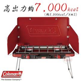 探險家戶外用品㊣CM-21950 美國Coleman 高效能雙口爐/紅 高出力7000kc瓦斯爐瓦斯雙爐 快速爐 高山爐