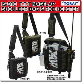 ◎百有釣具◎日本品牌 TORAY 多功能釣魚腰包 IS-910 原價1850元 特價1600元