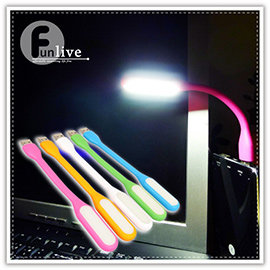 【Q禮品】B2392 馬卡龍USB隨身燈/非小米USB燈/應急照明/可彎曲行動電源Led手電筒/照明燈/閱讀燈/可接行動電源變露營燈