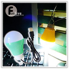 【Q禮品】A2405 USB彩色燈泡造型燈-帶線/超亮USB燈泡燈/應急照明/行動電源Led手電筒/照明燈/可接行動電源變露營燈