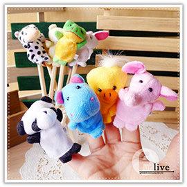 【winshop】B2399 動物指偶筆套/小動物指偶玩具/指套/動物筆套/說故事話劇道具/布娃娃