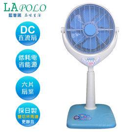 LAPOLO 藍普諾 14吋DC直流冷風循環箱立扇 FR-1489DC