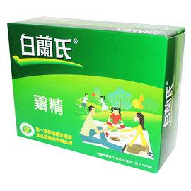白蘭氏傳統雞精70gx12瓶