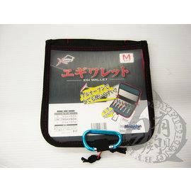 ◎百有釣具◎日本品牌 EGI WALLET 木蝦包 規格:M 尺寸:19.5cm*18.5cm