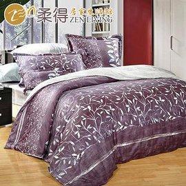 柔得寢飾—ZEN 精梳棉四件式薄被床包組 靜逸 ZLE26雙人尺寸
