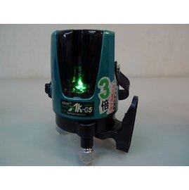 ACULINE AKG5 綠光 雷射水平儀 雷射墨線儀 ^(1V1H^) 天頂紅光十字雷射