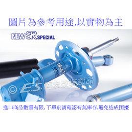 阿宏改裝部品 KYB NEW SR TOYOTA 01~ 07 ALTIS 藍桶避震器 可