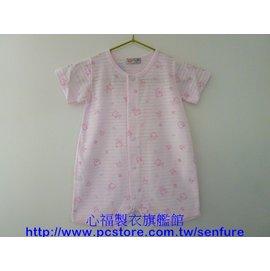 S528 薄棉短袖連身衣 2號 ^|^| 心福 ^(男女1~2歲^) ^|^| 100^%