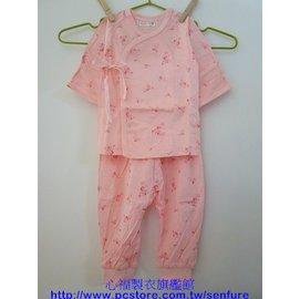~心福~S333C 薄棉肚衣套裝 反摺袖  安全包手  2號  4~6個月 || 100%