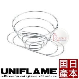 探險家戶外用品㊣667767 日本UNIFLAME 18-8不鏽鋼咖啡濾架組2人用 (日本製) 304不鏽鋼 咖啡濾架 鏽鋼咖啡濾紙架 手沖咖啡架