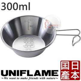 探險家戶外用品㊣668108 日本UNIFLAME 三兄弟提耳碗300ml (日本製) 不銹鋼 提耳碗 提耳掛鉤 登山杯 梯形杯 廚具 餐具