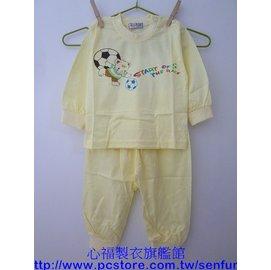 ~心福~S132 薄棉長袖套裝  圓領開肩釦  2號  1~2歲     100%天然精梳