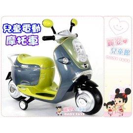 麗嬰兒童玩具館~原廠授權BMW Mini Scooter E Concept兒童電動摩托車(綠色//紅色)