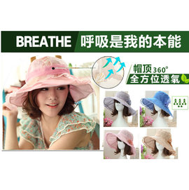 (限時促銷)超輕便可折疊 抗UV透氣舒適 超嫵媚!蝴蝶結款!遮陽帽 防風防紫外線防曬帽抗紫外線