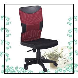 ~椅子商城~挺背透氣辦公椅 電腦椅 高背網椅 系統 無扶手 紅色 收納 居家 係統 傢俱
